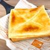 台湾朝ごはん 晨間廚房!おすすめ厚切りトースト