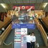 日タイ修好130周年記念特別展「タイ ~仏の国の輝き~」展@東京国立博物館 平成館