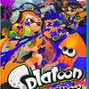 【レビュー】ブキを手に塗って塗って塗りまくれ!『Splatoon(スプラトゥーン)』(WiiU)