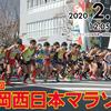 5か月ぶりの平日ハーフマラソン