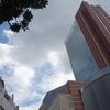 三軒茶屋散歩!!青空に映えるランドマーク『キャロットタワー』