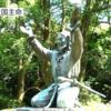 鷲宮神社七不思議②幸魂の力で国造り?