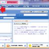 ライフカード 家族カードにLIFE-Web DeskのID, パスワードを紐付ける方法(ネット決済時の3D Secure対応)