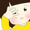 1歳 叱った時の子供の反応【叱り方】