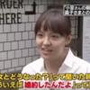 小室圭さんの母方の情報が何も出ない。