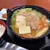 群馬県上野村に行ったら道の駅上野でいのぶた鍋定食を食べよう!