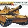 スーパーバトルタンク1 手に汗握る 戦車系の名作アクション