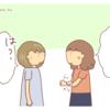 『これも関西弁って言うの?』の話