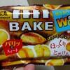 森永製菓 ベイク<スイートポテト味> 食べてみました