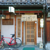 【京都で安飲み編~三日目 ♯04】「祇園サンボア」で京都飲酒ロケ最後の一杯を!!