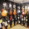 道北最多の品揃え!総勢300本を超えるギター・ベースを展示中!
