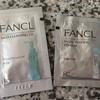 クレンジングと洗顔をファンケルに変えたら、、