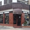【京都・今出川】愛知から来た人気カフェ「喫茶ゾウ」メニューや混雑まとめ!