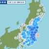 20200858M5.5茨城県沖強震モニタ×16