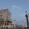 【東京都・中央区】晴海客船ターミナル&晴海ふ頭公園へ行きました。