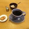 ブックカフェな寛ぎ空間にてうまい珈琲を堪能 ∴ laboratory haco