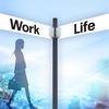 仕事と家庭 どちらが大切?大切なものを守るためにできること