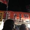 龍郷ふるさと祭り【龍郷】ヘブンズキッチンのライスコロッケ売り切れやーん!