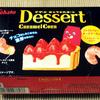 東ハト デザートキャラメルコーン ストロベリーチーズケーキ味