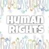 「採用選考と人権」の大事な話