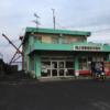 2019.12.10 西日本日本海沿岸と九州一周(自転車日本一周115日目)