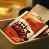 ●銀座「銀座国際ホテル」の梅こぶ茶