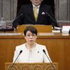 2月県議会閉会