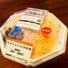「二宮さん主演の『ラストレシピ〜麒麟の舌の記憶〜』を観た」の回