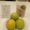 【京都】蝶矢で梅酒・梅シロップづくり体験