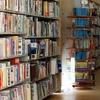 本を選ぶときは、浮気をするべき