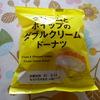 神戸屋 クリームとホイップのダブルクリームドーナツ