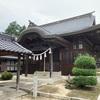 横田神社(岡山県総社市久代3632)