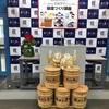 手前味噌作り!!五味醤油の五味洋子さんによる味噌づくり講座!!
