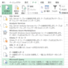 Excel 2013でMS Queryを使ってOracle11gに接続する