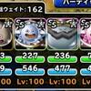 level.1637【???系無し】呪われし魔宮・紅蓮の魔屍に挑戦!