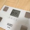 10月の体重結果報告!