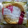 ローソン ホイップとカスタードのパン