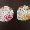 【SUNAO】糖質10g未満の新アイス!苺のチーズケーキ・マンゴーのチーズケーキ!