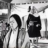 大河ドラマ「おんな城主 直虎」  あらすじ(第9話)