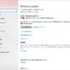 2018年09月の Microsoft Update (定例) 2018-09-12 & 2018-09-14
