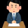 NHKのネット配信の問題とパンドラの箱 読売新聞の主張