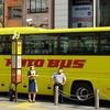 【はとバス A180B】横浜ベイサイドストーリー