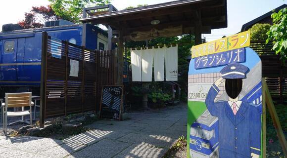 【鉄道メシ】憧れだった寝台特急「北斗星」の食堂車が埼玉にあった【ピュアビレッジなぐらの郷 グランシャリオ】