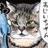 猫好き必見!ツイッターで話題の心温まる猫漫画「俺、つしま」をぜひ読んでほしい!!