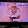 【TV】稲垣吾郎プロデュースのカフェにラテアート世界一の山口淳一氏がいた