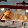 【那覇】沖縄ローカルグルメ・太平通りの珍しいオススメな「グルクンかまぼこ」