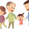 お薦めTEDトーク1「What makes a good life? Lessons from the longest study on happiness」