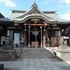 羽州山形七福神