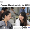 【6/15開催報告】Cross Mentorship in APU