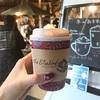 宮島の玄関口「宮島口」にある珈琲専門店のコーヒーを片手に、広島カフェの今をみる